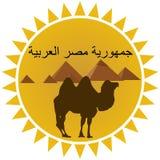 Arabisk republik av Egypt-3 stock illustrationer