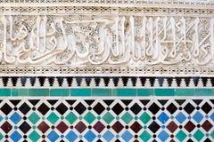 Arabisk skrift på väggar av Bou Inania Madarsa i Fes, Marocko royaltyfri foto
