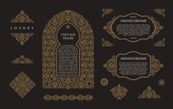 Arabisk vektoruppsättning av ramlinjer konstdesignmallar Muslimska guld- översiktsbeståndsdelar och emblem stock illustrationer
