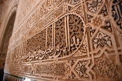 Arabiska Carvings royaltyfri bild