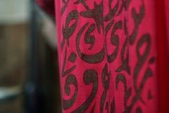 Arabiska designer Royaltyfri Bild