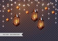 Arabiska gl?nsande lampor stock illustrationer