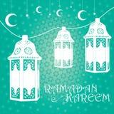 Arabiska lampor för helig månad av muslimska gemenskaprommar Royaltyfri Foto