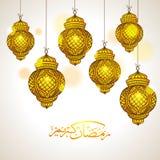 Arabiska lyktor för Ramadan Kareem Royaltyfri Foto