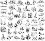 Arabiska symboler vektor illustrationer