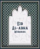 Arabiskabåge Festival för Eid aladha Traditionell islamisk prydnad på vit marmorbakgrund Beståndsdel för moskégarneringdesign Fotografering för Bildbyråer