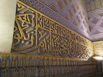 Arabiskabokstäver i Tamerlane& x27; s-krypta royaltyfri bild
