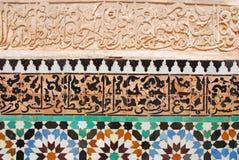 Arabiskaprydnad Arkivfoton