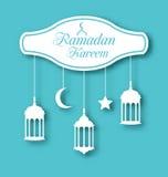 Arabiskt enkelt kort för Ramadan Kareem med lampor Fanoos stock illustrationer