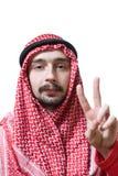arabiskt manbarn arkivfoto