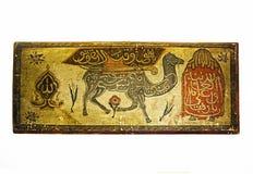 Arabiskt manuskriptark Arkivbild