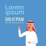 Arabiskt utrymme för kopia för manpunktfinger upp till, islamaffärsman Wearing Traditional Clothes stock illustrationer