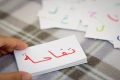 Arabo; Apprendimento della parola nuova con le carte di alfabeto; Scrittura del A Fotografie Stock