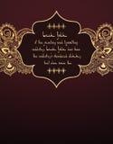 Arabo dell'invito Fotografia Stock Libera da Diritti