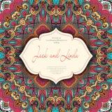 Arabo dell'invito Fotografia Stock