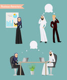 Arabscy ludzie biznesu Spotykać Fotografia Stock