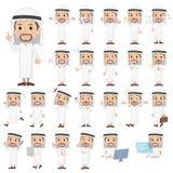 arabscy mężczyzna royalty ilustracja