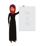 Arabska biznesowa kobieta, nauczyciela zawód Muzułmański bizneswoman jest ubranym hijab Wektorowa charakter ilustracja royalty ilustracja