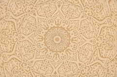 arabska dekoracja Oriental zdjęcia royalty free