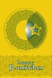 Arabska Islamska karta z ornamentacyjną gwiazdą i księżyc Fotografia Stock