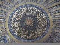 arabska kaligrafia Zdjęcie Stock