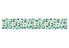 Arabska Kwiecista Bezszwowa granica Tradycyjny Islamski projekt Meczetowy dekoracja element ()- Wektor kartoteka ilustracja wektor