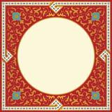 Arabska Kwiecista rama Tradycyjny Islamski projekt ilustracja wektor