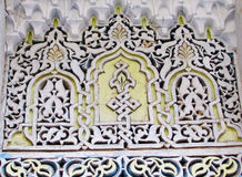 Arabska ornament dekoracja Obrazy Royalty Free