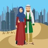 Arabska pary pozycja w pustyni przeciw drapaczom chmur ilustracja wektor