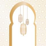 Arabska wektorowa ilustracja Zdjęcie Royalty Free