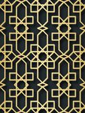 Arabski bezszwowy wzór z 3D skutkiem dla świątecznego projekta broszurka, strona internetowa, druk również zwrócić corel ilustrac ilustracja wektor