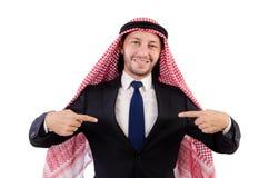 arabski biznesmen Obrazy Stock