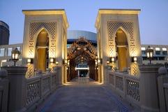 arabski budynków Dubai styl zdjęcie royalty free