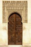 Arabski drzwi styl Fotografia Royalty Free
