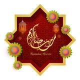 Arabski Islamski kaligrafia tekst Ramadan Kareem w błyszczącej ramie dla świętego ćma muzułmańska społeczność, dekoracja piękny royalty ilustracja