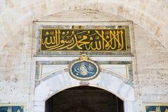 arabski Istanbul pisze list pałac topkapi Zdjęcie Stock