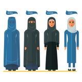 Arabski kobiety chustka na głowę Zdjęcie Royalty Free