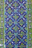 Arabski kształt Fotografia Royalty Free