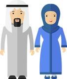 Arabski para mężczyzna, kobiety i Obraz Royalty Free