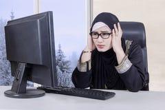 Arabski przedsiębiorców spojrzeń stres Obraz Royalty Free