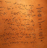 arabski stary pismo obrazy royalty free