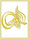 arabski symbol royalty ilustracja