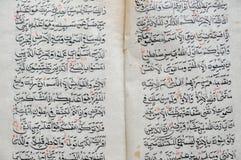 arabski tekst Zdjęcia Royalty Free
