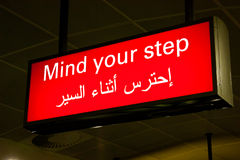 arabski umysłu znaka krok twój Obrazy Royalty Free