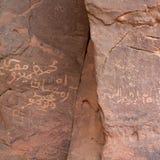 Arabski writing w skałach Zdjęcia Stock