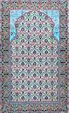 arabskie ceramiczne płytki Obraz Royalty Free