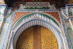 Arabskiej architektury ornamentacyjna dekoracja obraz royalty free