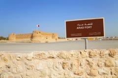 arad Bahrain fort Manama Fotografia Stock