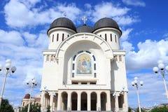 Arad Cathedral. Arad, Romania. Orthodox cathedral of Holy Trinity Royalty Free Stock Photos