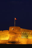 Arad fort in Manama Bahrain close up. At nite Royalty Free Stock Image